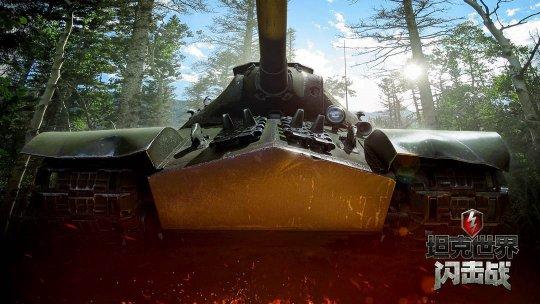 C系传奇《坦克世界闪击战》涂装上线 国服6.1版本来袭