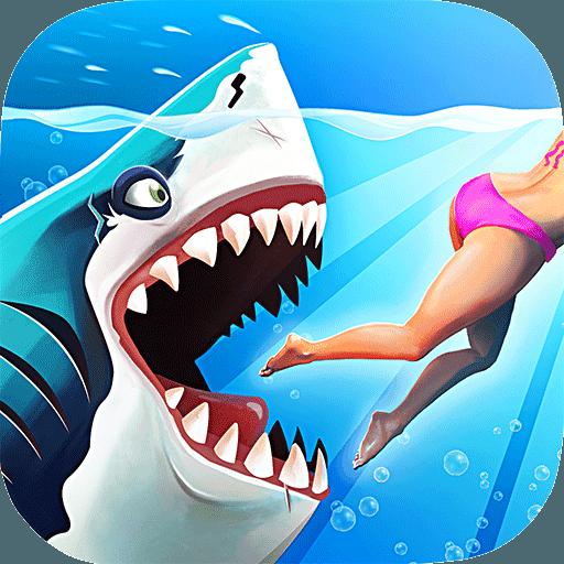 饥饿鲨世界1.9.0