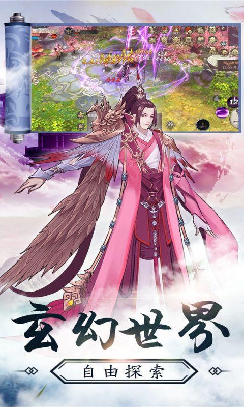 九州幻境城红包版