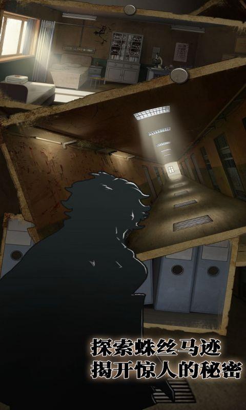 密室逃脱绝境系列7印加古城