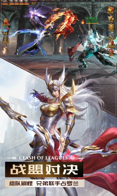 大天使之剑