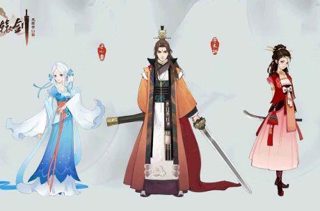 无双护驾绯月公主降临,《轩辕剑龙舞云山》全新限定卡池开启