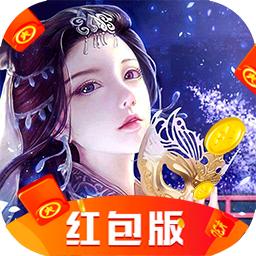 青云仙侠传红包版