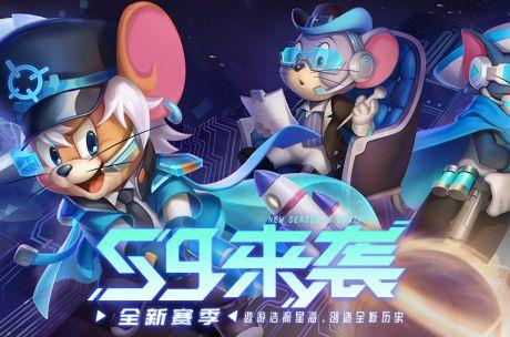 《猫和老鼠》手游天使泰菲的技能详解及游戏定位