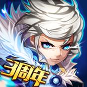 剑魂之刃ID7349