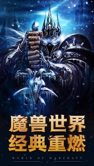 荣耀之剑冰与火