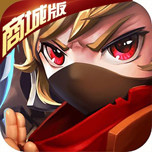 刀剑仙域GM版